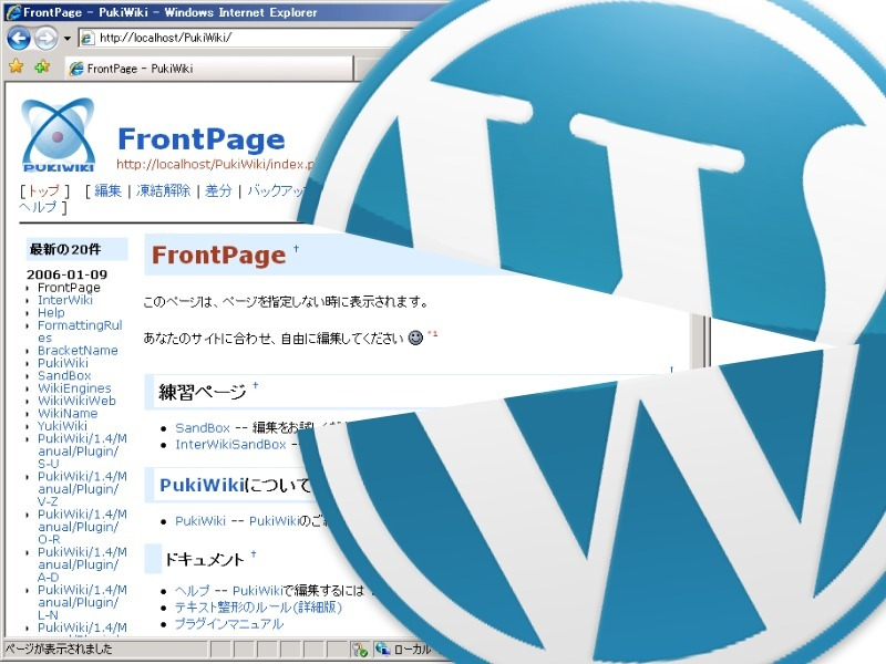 pukiwiki2wordpress