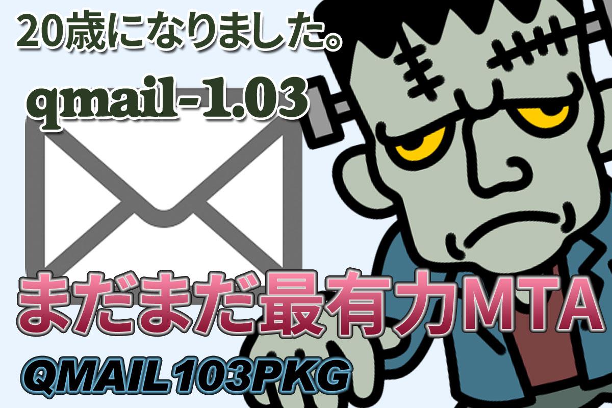 QMAIL103PKG