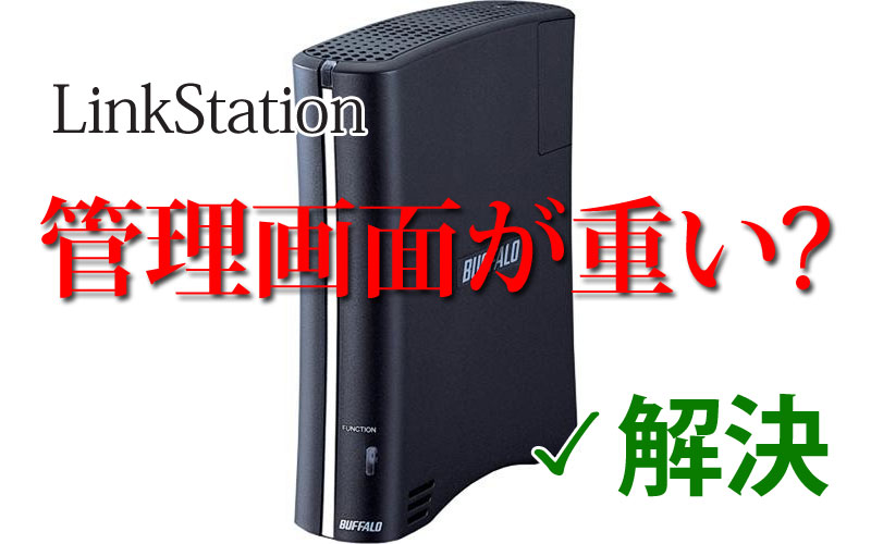 linkstation